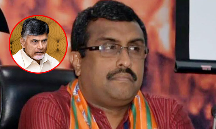 BJP Ram Madhav, చంద్రబాబు వల్లే ప్రత్యేక హోదాకు 'గ్రహణం' – రాంమాధవ్