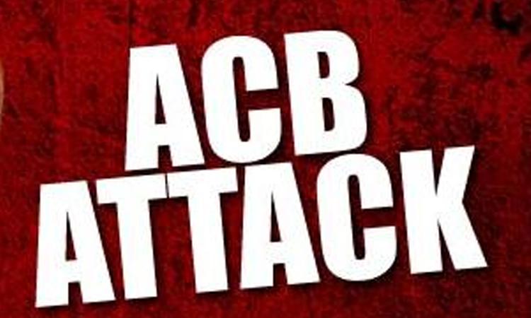 ACB raids continue in municipal offices at AP, ఏపీలో రెండోరోజు కొనసాగుతున్న ఏసీబీ దాడులు