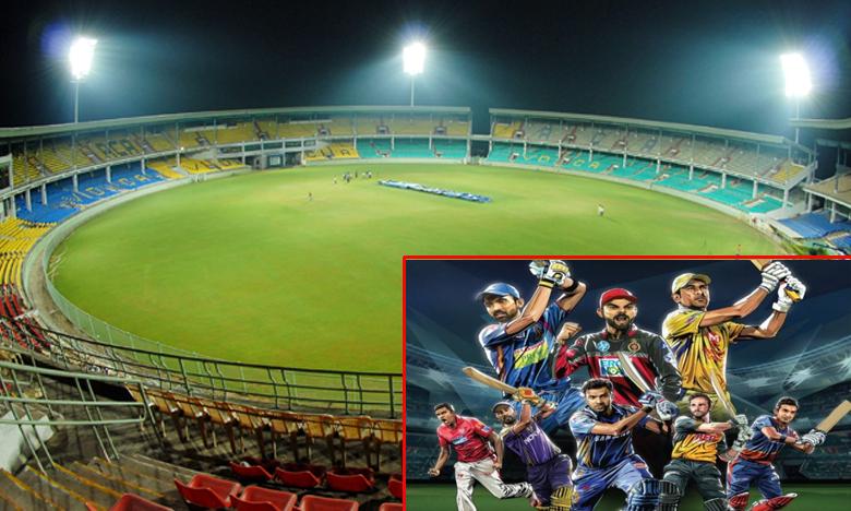 IPL 2019 matches in Visakhapatnam, ఐపీఎల్ మ్యాచ్లు..చలో విశాఖ