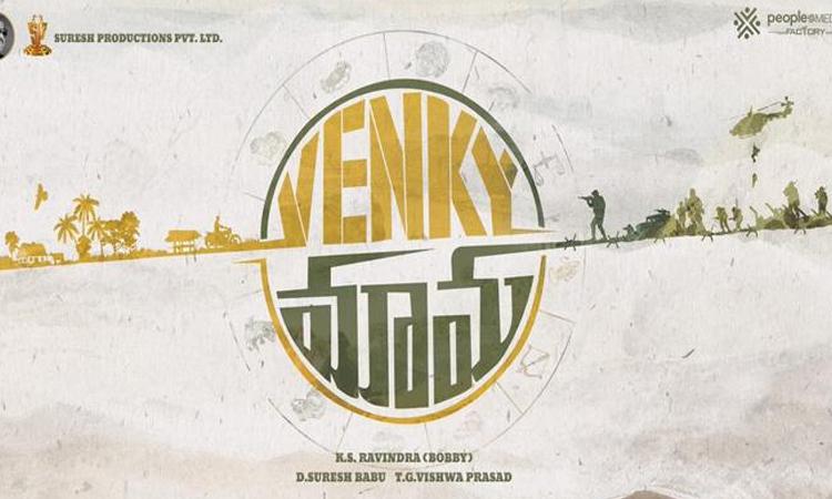 VenkyMama' title logo released, ఆసక్తికరంగా 'వెంకీమామ' టైటిల్ లోగో