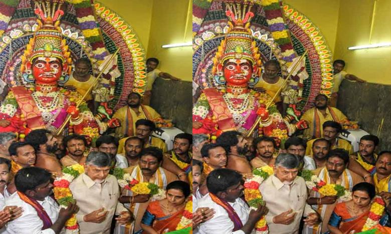 AP CM Chandrababu, కుప్పంలో చంద్రబాబు ప్రత్యేక పూజలు..!