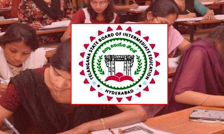 Telangana Inter Board Announced Supplementary Exams Dates, మరోసారి వాయిదా పడ్డ తెలంగాణ ఇంటర్ సప్లిమెంటరీ పరీక్షలు