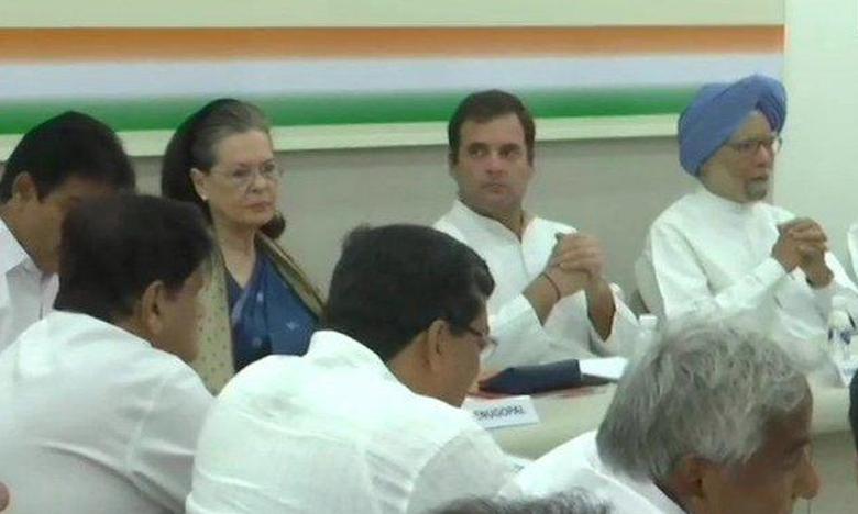Congress Working Committee meeting at party office, సీడబ్ల్యూసీ భేటీ..ఓటమిపై చర్చ
