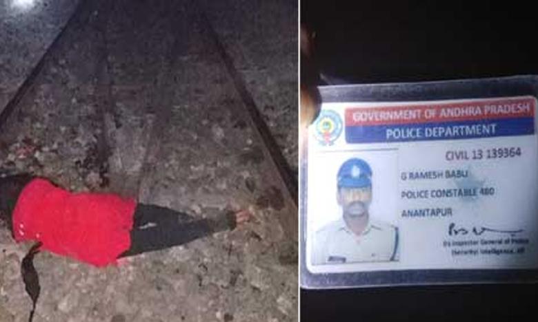 Lovers Committed Suicide In Kadapa District, రైలుకింద పడి ప్రేమజంట ఆత్మహత్య