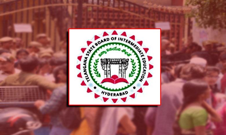 Murder, బెజవాడలో స్కెచ్… హైదరాబాద్ లో హత్య