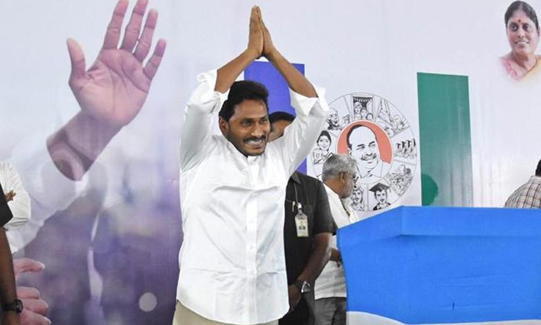 YS Jaganmohan Reddy's Swearing-in ceremony, నవరత్నాల అమలుపై నేడు జగన్ కీలక ప్రకటన