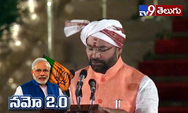 Gangapuram Kishan Reddy, కేంద్రమంత్రిగా ప్రమాణ స్వీకారం చేసిన కిషన్రెడ్డి