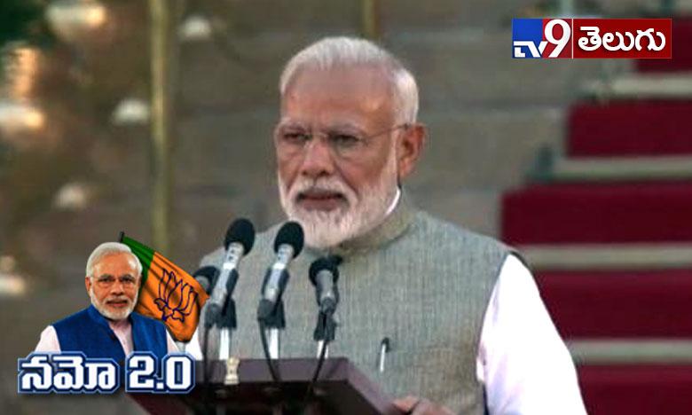 PM Narendra Modi first speech after swearing in ceremony, రాష్ట్రపతి భవన్ నుండి ప్రధాని మోదీ ప్రసంగం…