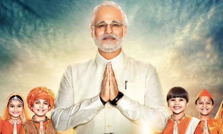 PM Narendra Modi, మోదీ బయోపిక్ హిట్ కొడుతుందా..?