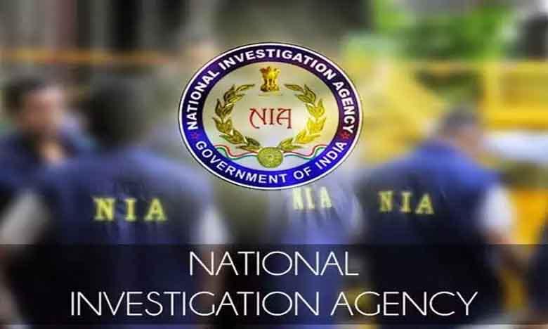NIA, తమిళనాడులో పలు చోట్ల సోదాలు: ఎన్ఐఏ