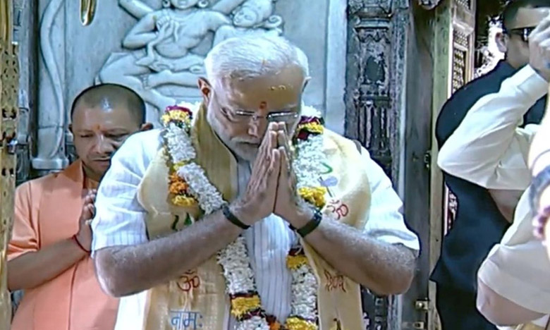 Prime Minister Modi, ప్రజలకు నా ధన్యవాదాలు..! : మోదీ