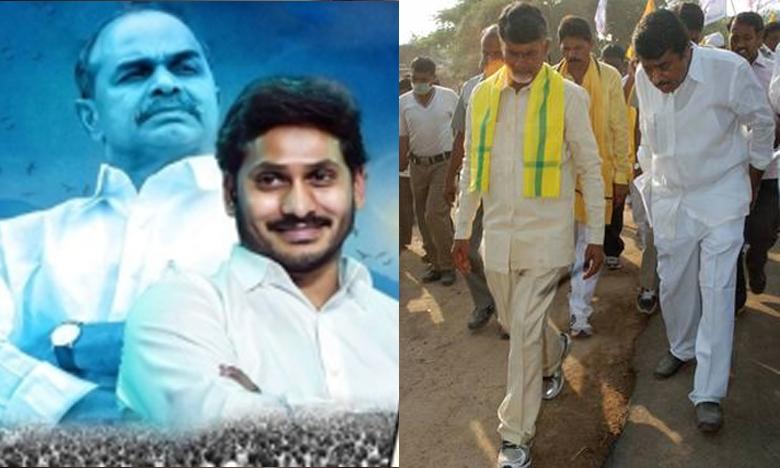Padayatra sentiment in Andhra Pradesh Politics, పాదయాత్ర చేస్తే ఏపీ ప్రజలు పట్టం కట్టేస్తారంతే!