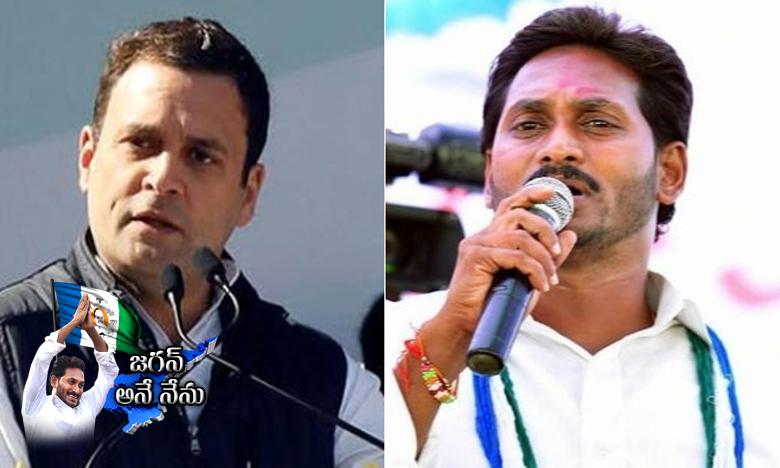 Rahul Gandhi wishes to YS Jagan, జగన్కు రాహుల్ గాంధీ శుభాకాంక్షలు