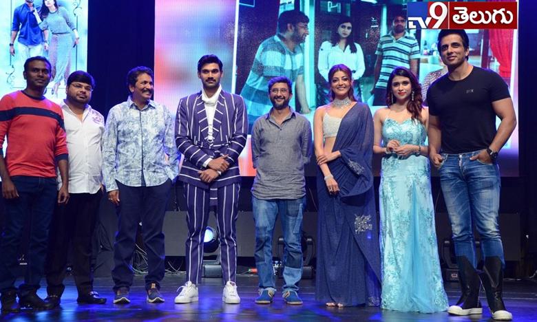 Sita Movie Pre Release Event, 'సీత' ప్రి రిలీజ్ ఈవెంట్ హైలైట్స్