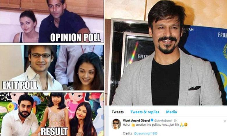Vivek Oberoi shares meme about Aishwarya-Abhishek, వివాదాస్పదంగా మారిన వివేక్ ఒబెరాయ్ ట్వీట్