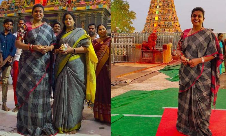 Roja Visit Bezawada Durgamma, దుర్గమ్మ సేవలో ఎమ్మెల్యే రోజా