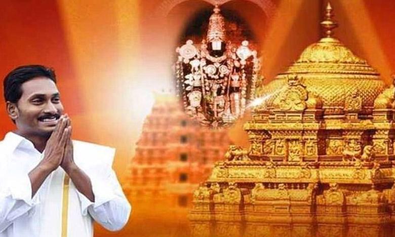 YS Jagan, కాబోయే సీఎం జగన్కు శ్రీవారి తీర్థప్రసాదాలు..!