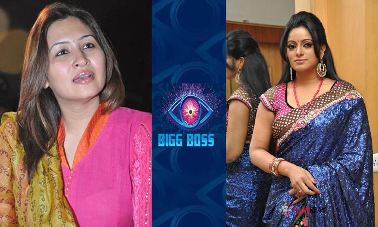 Bigg Boss 3 Telugu, 'బిగ్బాస్ 3' కంటెస్టెంట్స్.. లిస్ట్లో ఉదయభాను, గుత్తా జ్వాలా..?