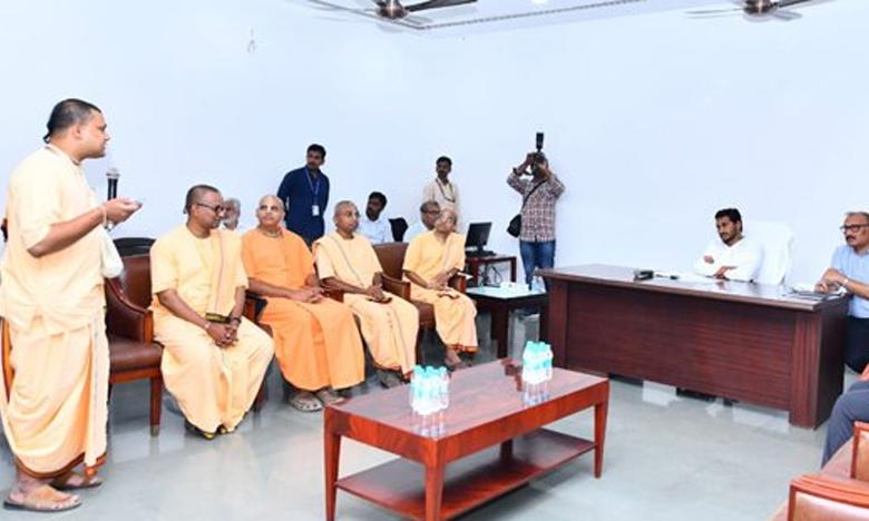 YS Jagan To Review Department Wise from June 1, రేపటి నుంచి శాఖల వారీగా జగన్ సమీక్షలు