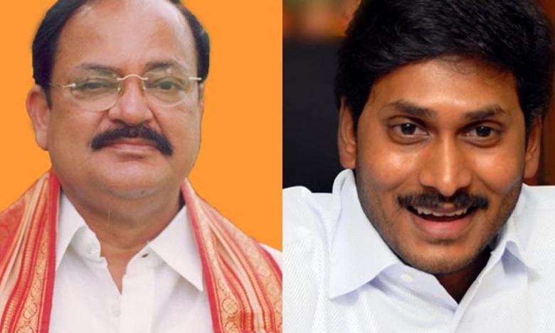 Venkaiah Naidu Congratulates YSRC chief Jagan, జగన్కు ఉపరాష్ట్రపతి అభినందనలు
