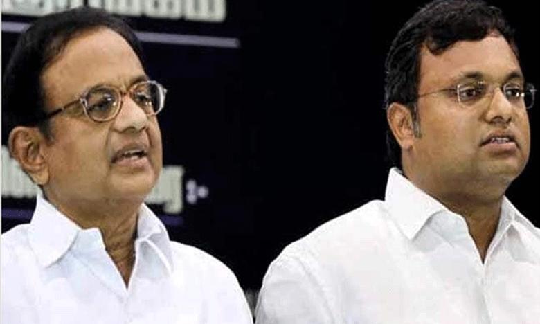 P Chidambaram and Son Karti Granted Protection From Arrest Till August 1, చిదంబరం, ఆయన కుమారుడి కార్తీకి సుప్రీంలో ఊరట
