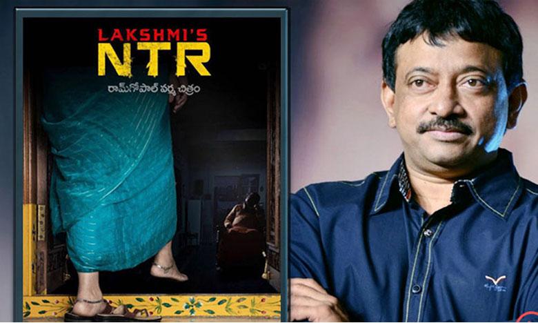 Lakshmis NTR, ఏపీలో ' లక్ష్మీస్ ఎన్టీఆర్ ' వచ్చేస్తోంది