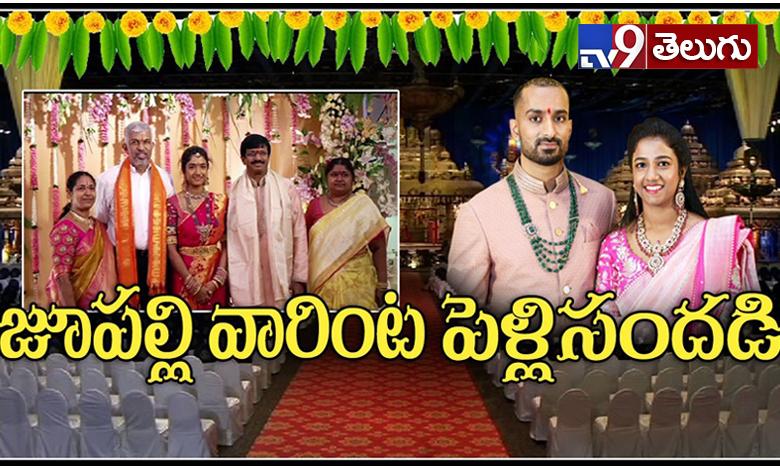Laxmi Nrupul Wedding Ceremony, జూపల్లి వారింట పెళ్లి సందడి.. లైవ్