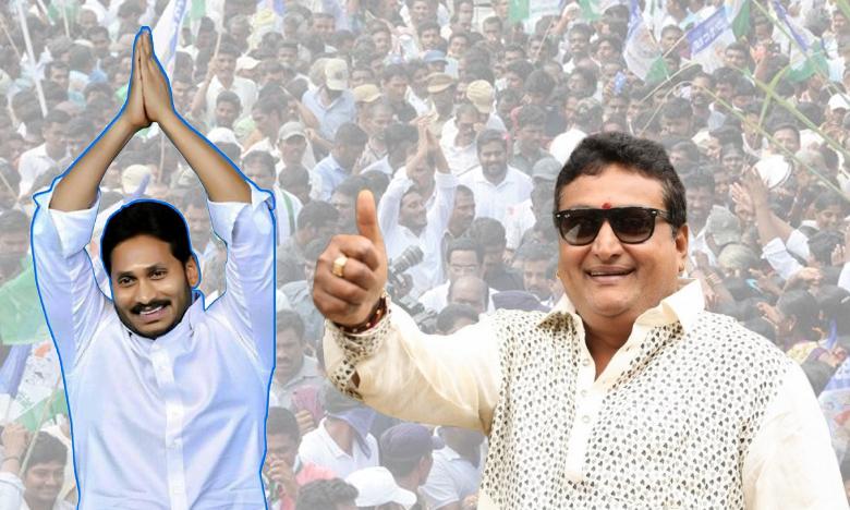 Padayatra made Jagan favorite of masses - Actor Prudhviraj on YCP leads, ఇది ప్రజా విజయం : వైసీపీ నేత పృధ్వీ