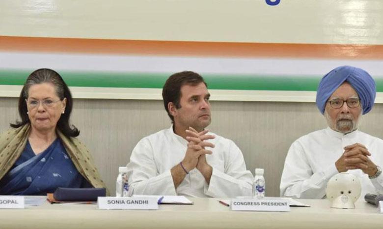 Rahul Gandhi, వారసత్వ రాజకీయాల వల్లే మేము ఓడిపోయాం – రాహుల్