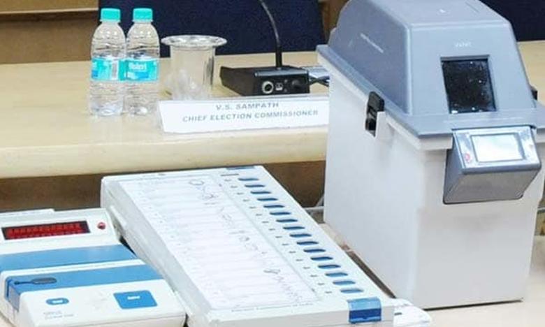 High Court, వీవీప్యాట్ల లెక్కింపుపై ఈసీకి ఆదేశాలు..! హైకోర్టులో పిటిషన్..