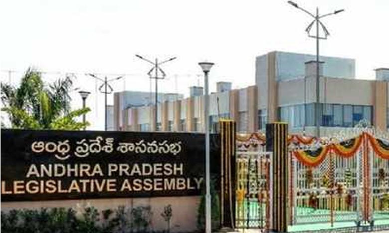 AP Assembly, ఏపీ అసెంబ్లీ సమావేశాలకు నోటిఫికేషన్ జారీ