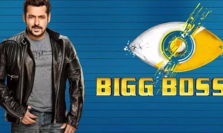 Bigg Boss 13, బిగ్బాస్ షో ప్రారంభం… డేట్స్ ఫిక్స్!