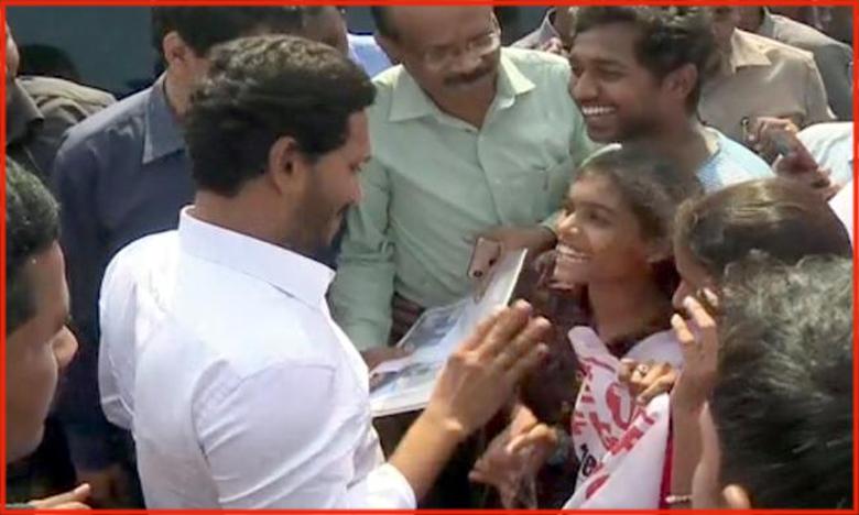 Jagan helps cancer patient shows his compassionate side, మంచి మనసును చాటుకున్న సీఎం వైఎస్ జగన్