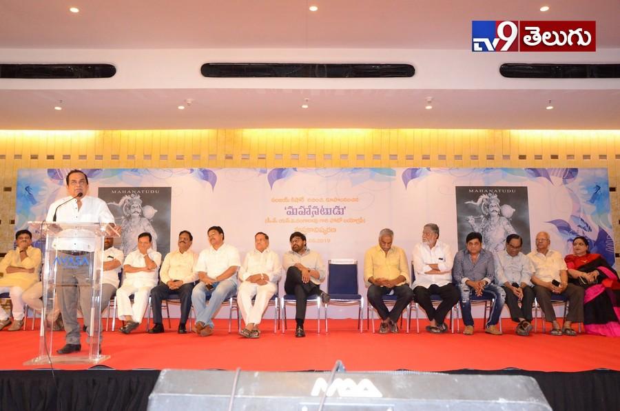 Mega Star Chiranjeevi photos of 'SV Varga Rao' book latching, 'ఎస్.వి.రంగా రావు' బుక్ లాచింగ్ చేసిన మెగా స్టార్ చిరంజీవి ఫొటోస్