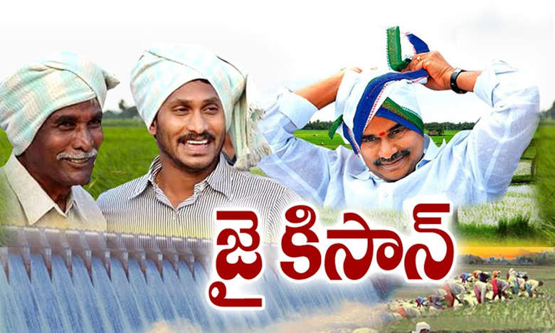 AP CM Jagan Mohan Reddy takes key decisions for farmers and agriculture, వైఎస్ఆర్ బాటలో..రైతులకు సీఎం జగన్ వరాలు