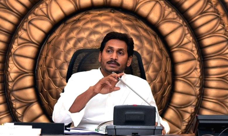 CM Jagan to meet Expert Committee today, నిపుణుల కమిటీతో నేడు సీఎం జగన్ భేటీ