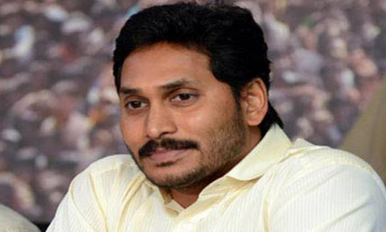 AP CM suggested levy of a