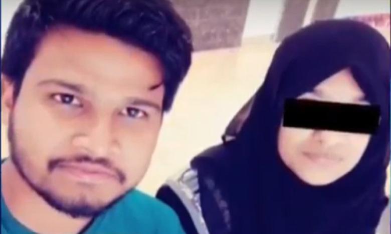 Love jihad in Hyderabad, హైదరాబాద్లో లవ్జిహాద్ కలకలం