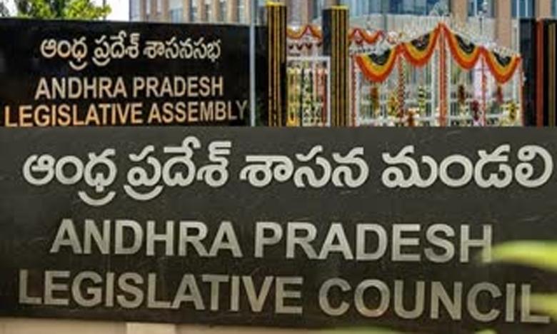 Andhra Pradesh government Cancelled Chief Whip And Whip Posts, ప్రభుత్వ చీఫ్ విప్, విప్ హోదాలు రద్దు