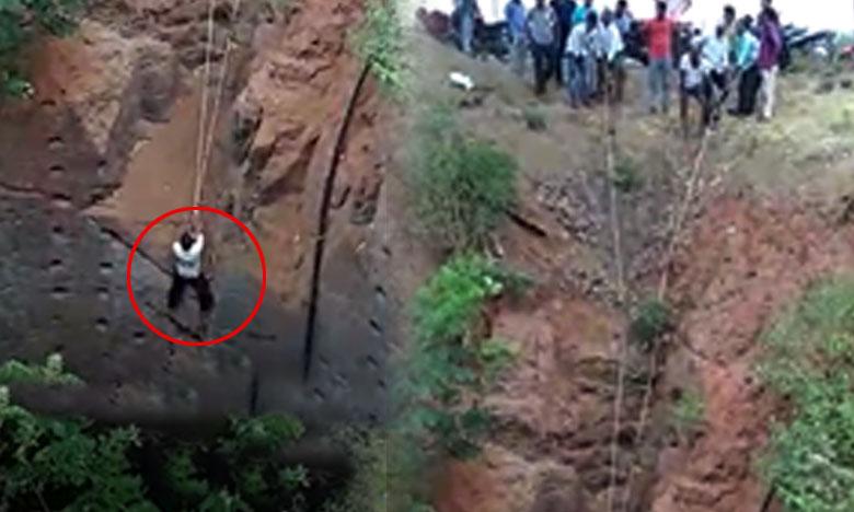 Man Rescued, బైక్తో సహా బావిలో పడిన వ్యక్తి… 30 గంటలు నరకయాతన