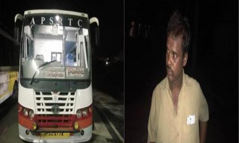 RTC Driver, మందేసి చిందేసిన ఆర్టీసీ డ్రైవర్