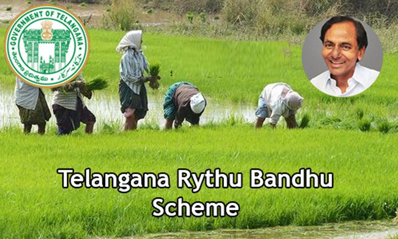 Rythu Bandhu Scheme Amount Increased, బ్రేకింగ్: రైతు బంధు సాయం పెంచుతూ ఉత్తర్వులు