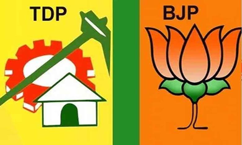 TDP Leaders, బీజేపీలోకి టీడీపీ ఎమ్మెల్యే?… అదే దారిలో మరికొందరు!
