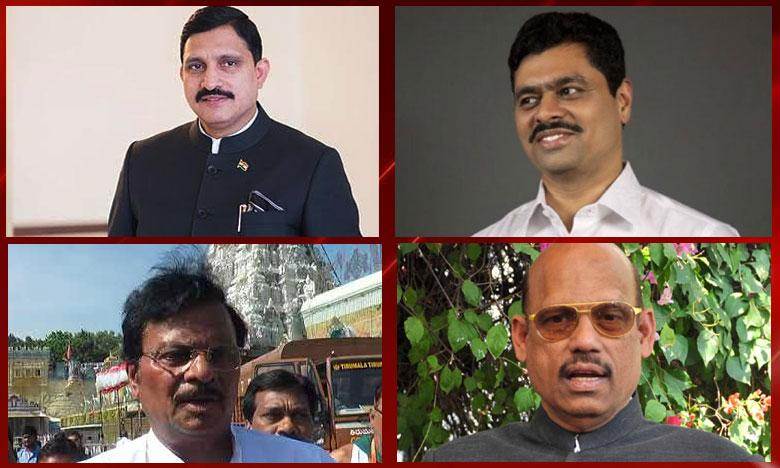 Four TDP Rajya Sabha MPs, బీజేపీ గూటికి చేరిన టీడీపీ ఎంపీలు!