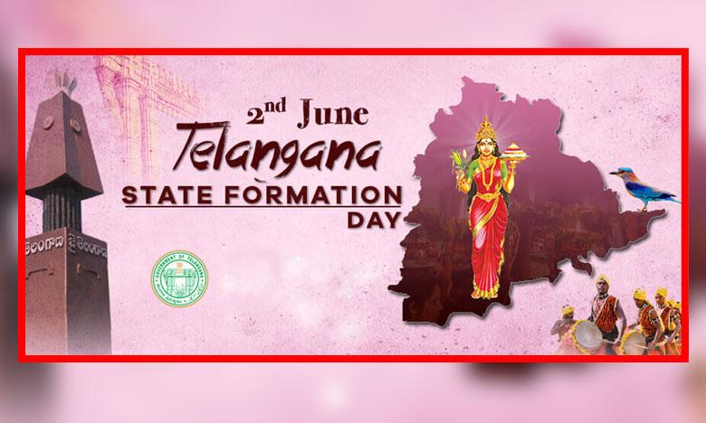 Telangana Formation Day, తెలంగాణ ప్రజలకు ప్రముఖుల శుభాకాంక్షల వెల్లువ..!