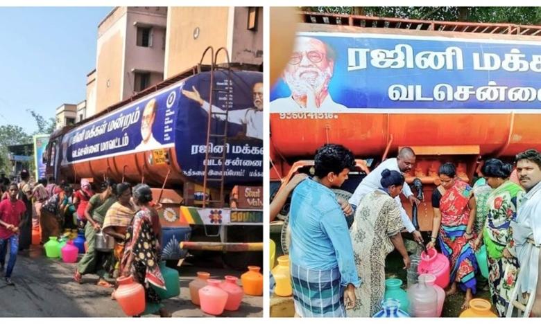 Water Supply, చైన్నైలో వాటర్ సప్లై చేస్తున్న తలైవా ఫ్యాన్స్..!