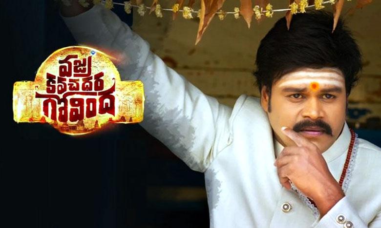 Movie Review, 'వజ్ర కవచధర గోవింద' సినిమా రివ్యూ..!