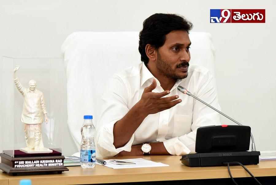 AP CM YS Jagan Finance meeting, బడ్జెట్ సమావేశాలు చేసిన సీఎం వైస్.జగన్ మోహన్ రెడ్డి