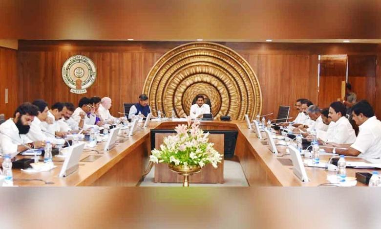 AP CM Jagan, బ్రేకింగ్ : ఏపీ ప్రభుత్వ విప్లుగా మరో ముగ్గురు..!