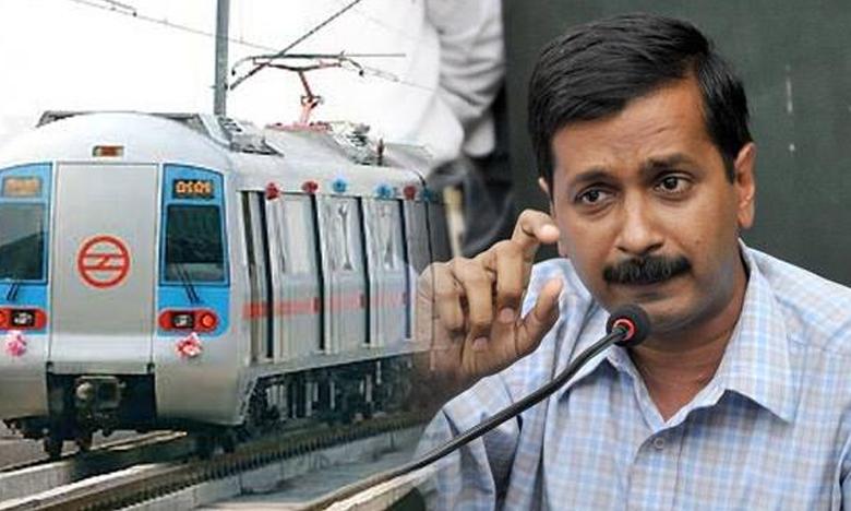 Delhi Metro and bus rides likely to be free of cost for women, ఇక ఢిల్లీ మోట్రో, బస్సుల్లో మహిళలకు ఉచితం